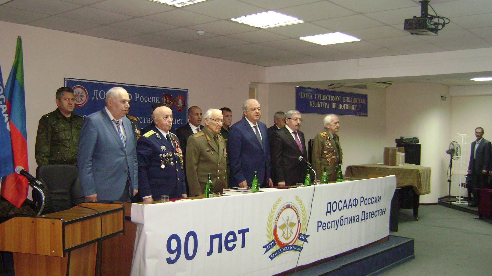 Бабр новости иркутский район