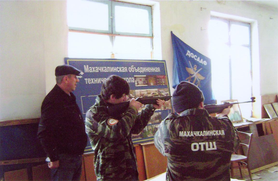 Региональное отделение досааф россии